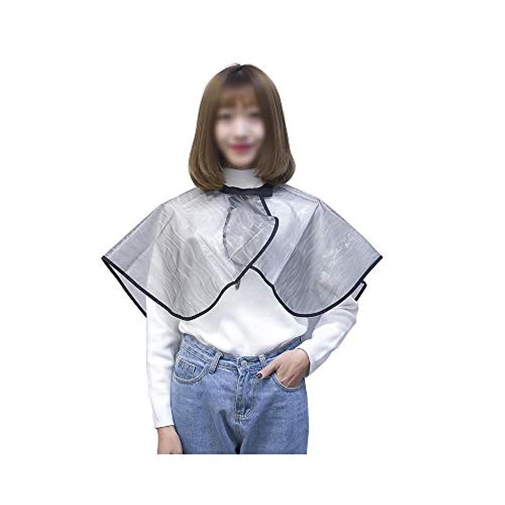 代わりにパターン複雑Lucy Day 透明な毛の切断のマントの傘の岬の大広間の理髪師の襟