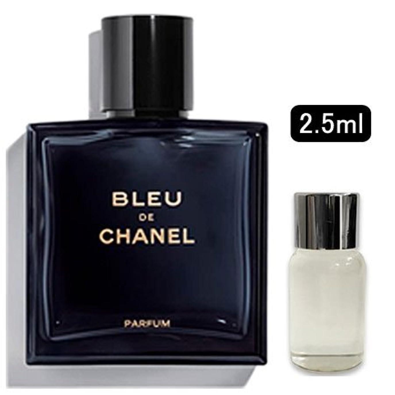 シャネル ブルー ドゥ シャネル パルファム 2.5ml(ミニチュア) -CHANEL-