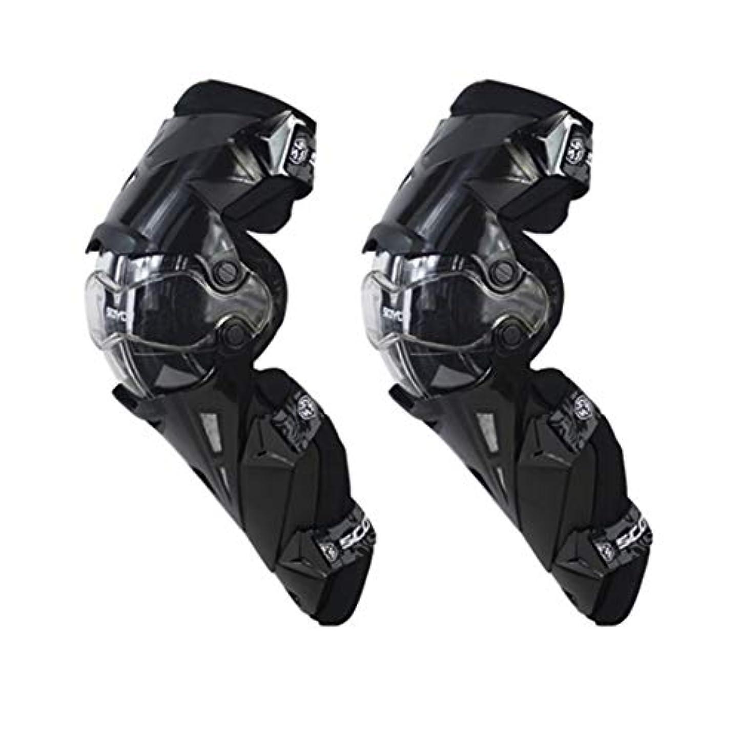 光景抵抗伝染病CAFUTY 保護膝パッド大人通気性調節可能なアラミド繊維モトクロスMTB新ガードサイクリングスケーティングスキー (Color : ブラック)