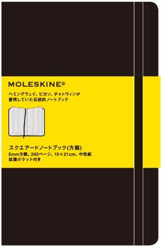 MOLESKINE モレスキン スクエアードノートブック・方眼・ラージ (文具)