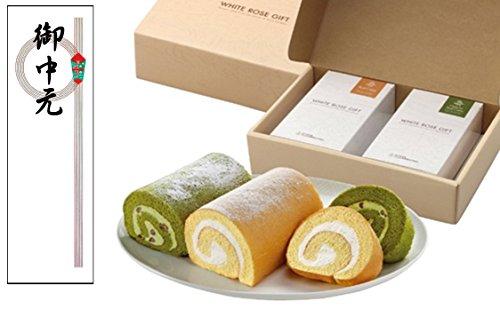 ロールケーキと抹茶ロールケーキの詰め合わせ (熨斗有(御中元))