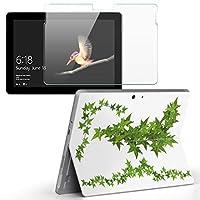 Surface go 専用スキンシール ガラスフィルム セット サーフェス go カバー ケース フィルム ステッカー アクセサリー 保護 花 植物 シンプル 009136