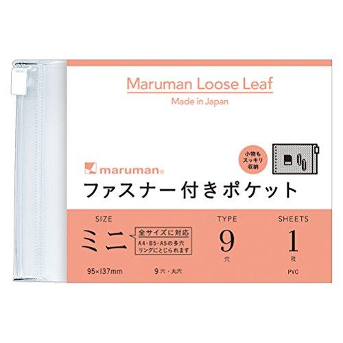 マルマン 収納ケース ファスナー付ポケットミニ 95X137 9穴 1枚 10冊セット L487