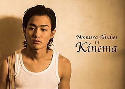 Nomura Shuhei in Kinema [写真集] (※DVDではありません)