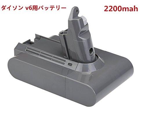 Flylinktech ダイソン バッテリー ダイソンv6 ...