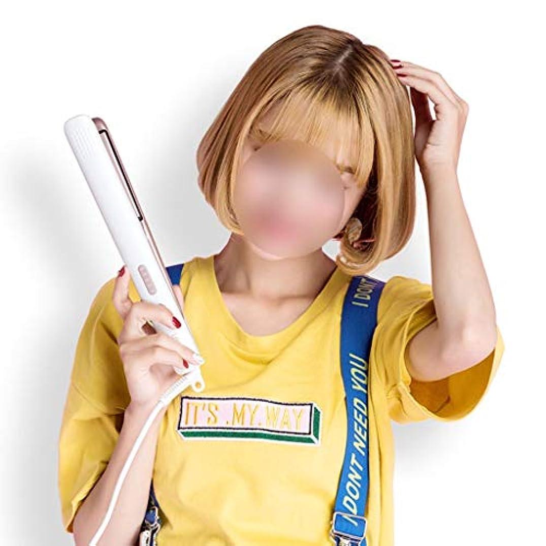 火確率おもちゃJWWOZ 5スピード温度制御セラミックストレートヘアスプリントスプリントストレートヘアカーリーヘアデュアルユースは髪を傷つけません ストレートヘアアイロン