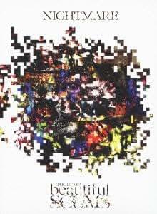 NIGHTMARE TOUR 2013「beautiful SCUMS」 (初回生産限定) (DVD2枚組+CD)