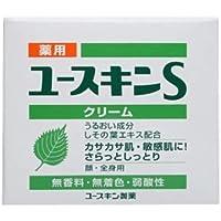 薬用ユースキンS クリーム 70g (敏感肌用 保湿クリーム) 【医薬部外品】