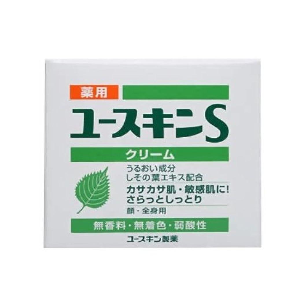 カートンメンダシティキャンセル薬用ユースキンS クリーム 70g (敏感肌用 保湿クリーム) 【医薬部外品】