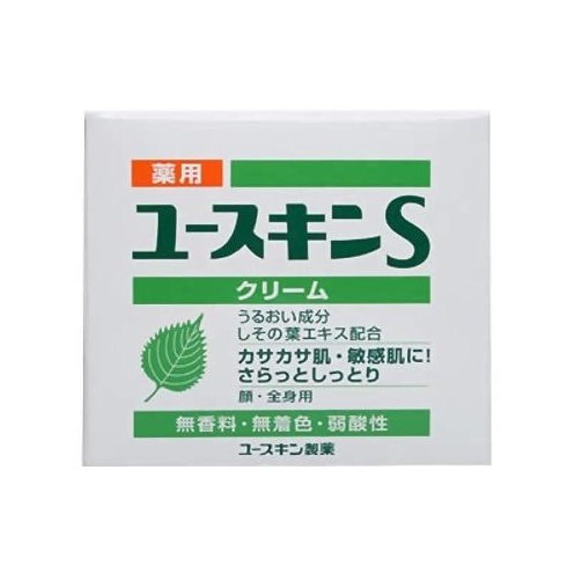 主要な民間人ビリーヤギ薬用ユースキンS クリーム 70g (敏感肌用 保湿クリーム) 【医薬部外品】