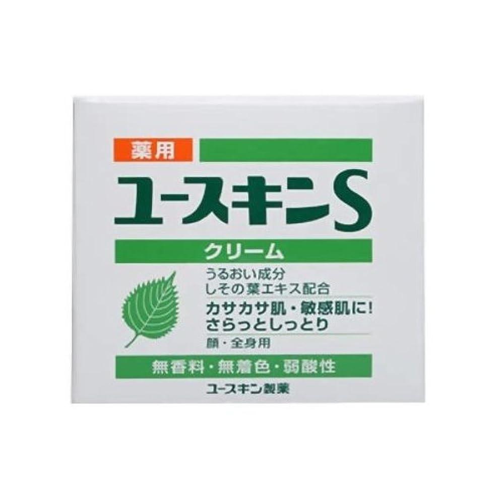 中国矢キャプテンブライ薬用ユースキンS クリーム 70g (敏感肌用 保湿クリーム) 【医薬部外品】