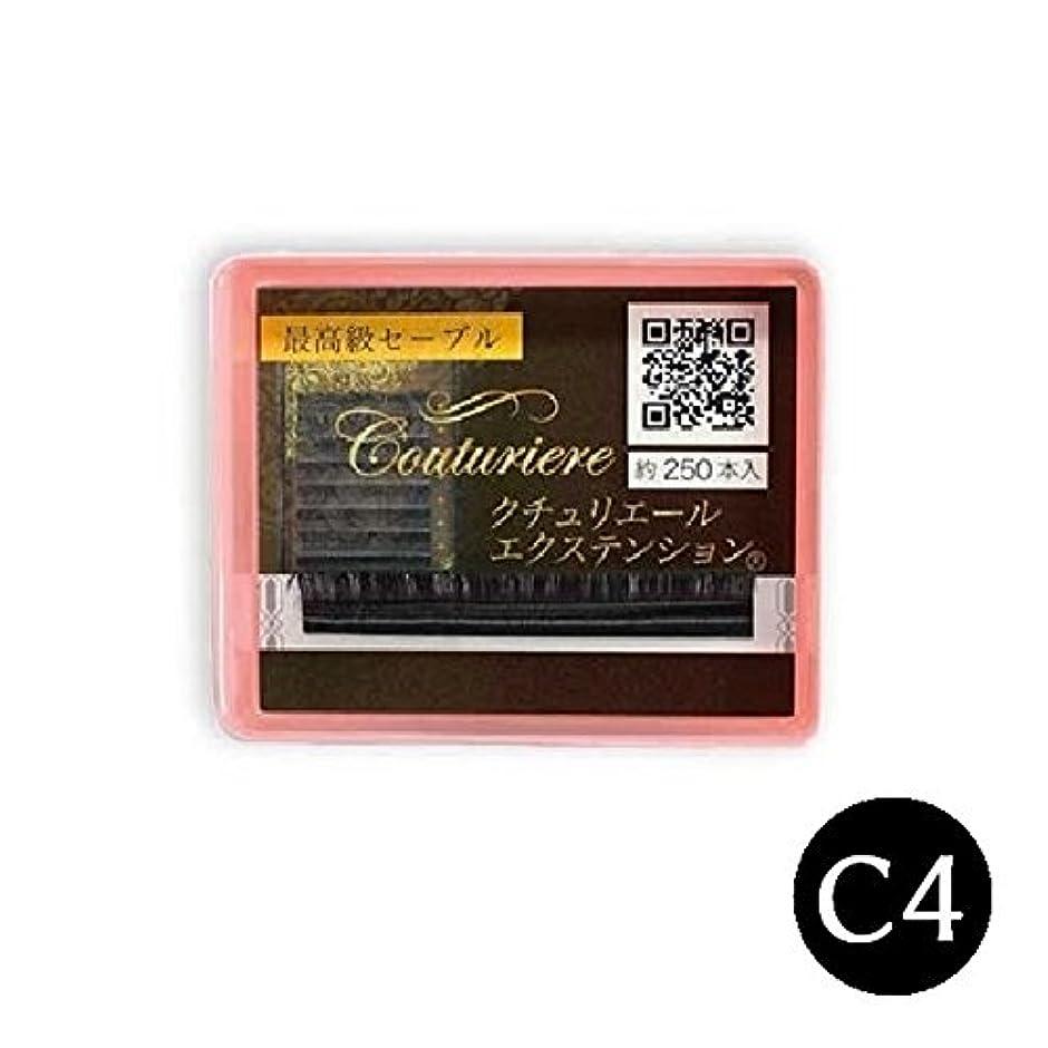 スコア不調和モネまつげエクステ マツエク クチュリエール C4カール (1列) (0.15mm 12mm)