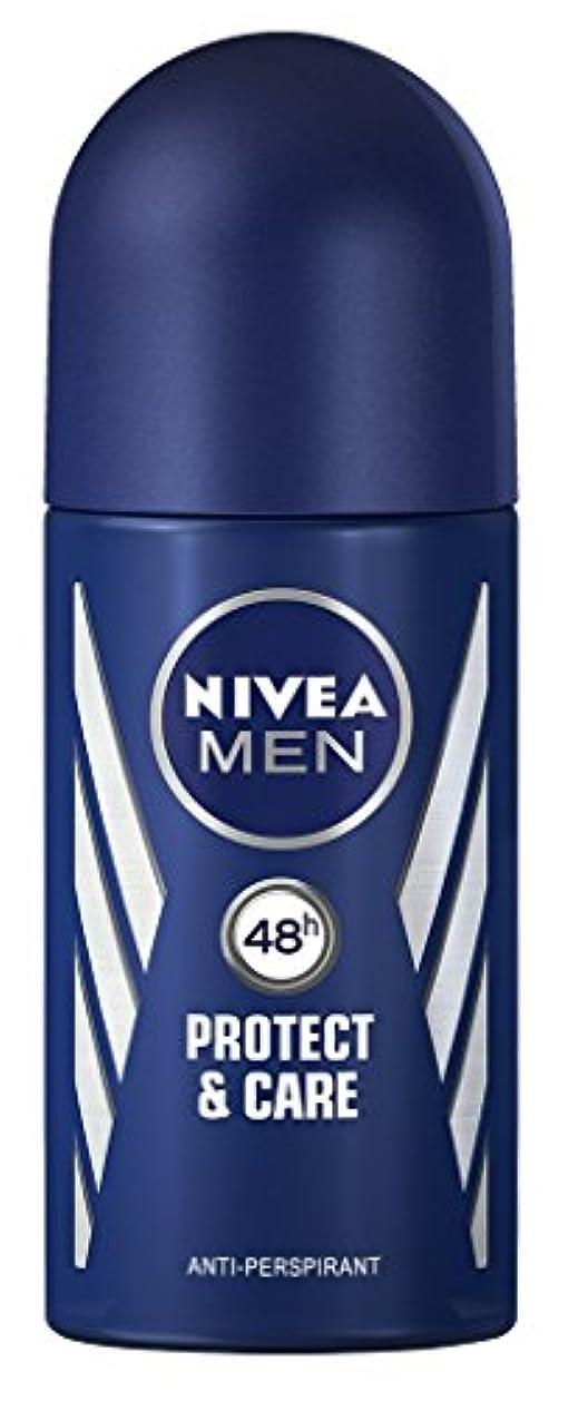 チェリー着服ダイエットNivea Protect & Care Anti-perspirant Deodorant Roll On for Men 50ml - ニベア保護するそしてお手入れ制汗剤デオドラントロールオン男性用50ml