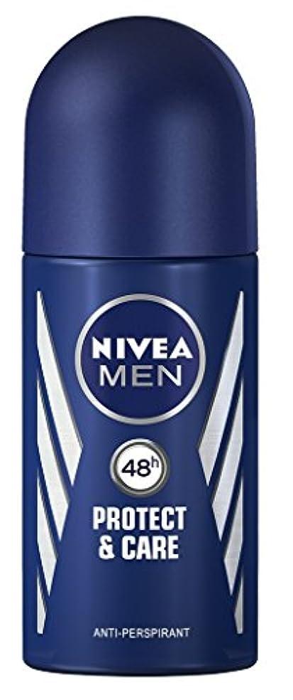 高原遺産インフルエンザNivea Protect & Care Anti-perspirant Deodorant Roll On for Men 50ml - ニベア保護するそしてお手入れ制汗剤デオドラントロールオン男性用50ml