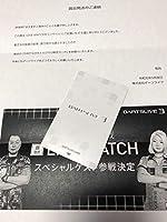 ダーツライブ3 ライブカード DARTSLIVE3ロゴ入り限定ライブカード