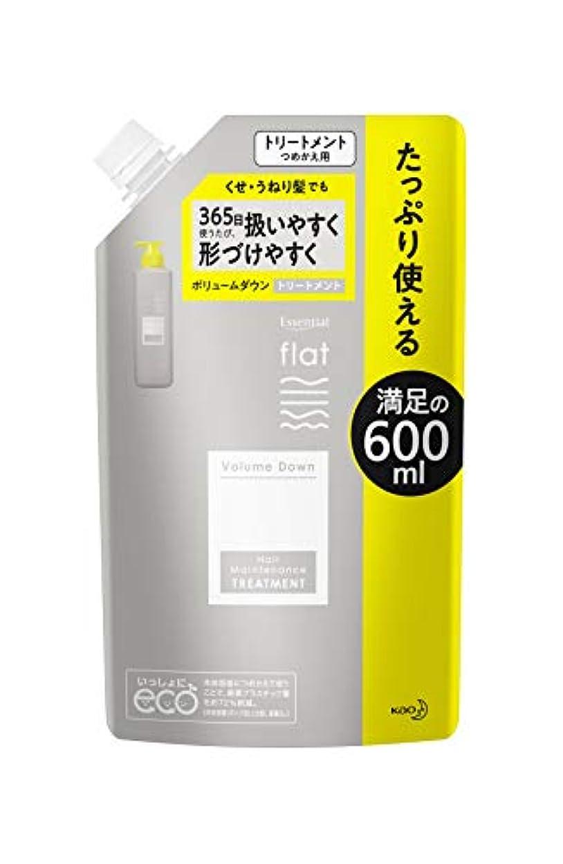 サドル傘思いやりflat(フラット) 【大容量】 エッセンシャル フラット ボリュームダウン トリートメント くせ毛 うねり髪 毛先 広がりにくい ストレートヘア ときほぐし成分配合(整髪成分) 詰替 600ml リフレッシュフローラルの香り
