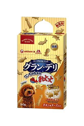グラン・デリ ワンちゃん用おっとっと チキン&チーズ 50g