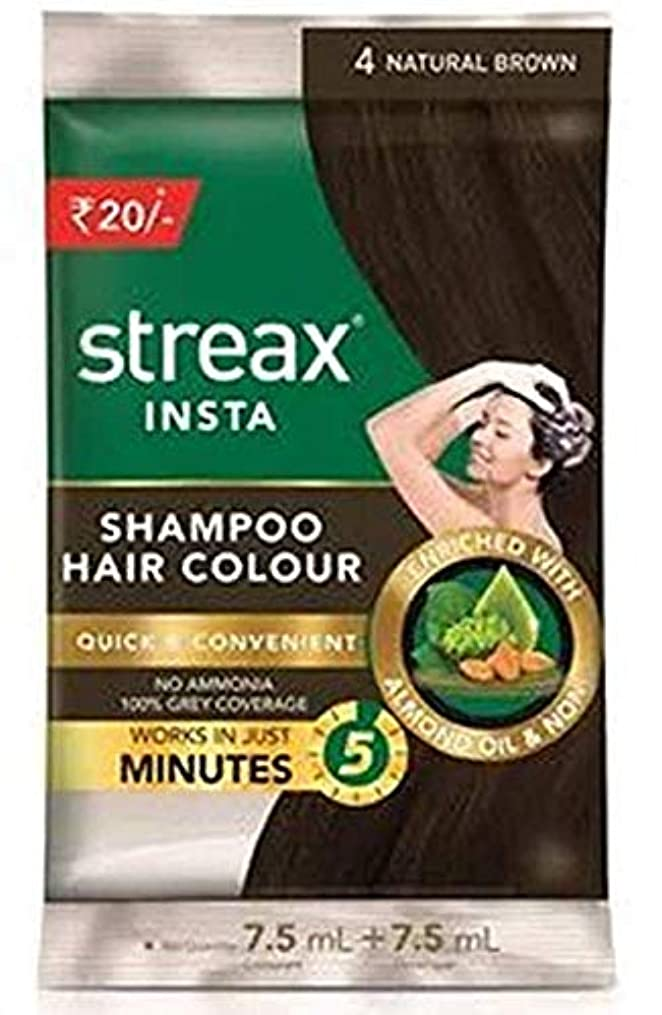 浸透するエンドウ栄光のOmg-deal Streax Shampoo Hair Colour Natural Brown Set of 5