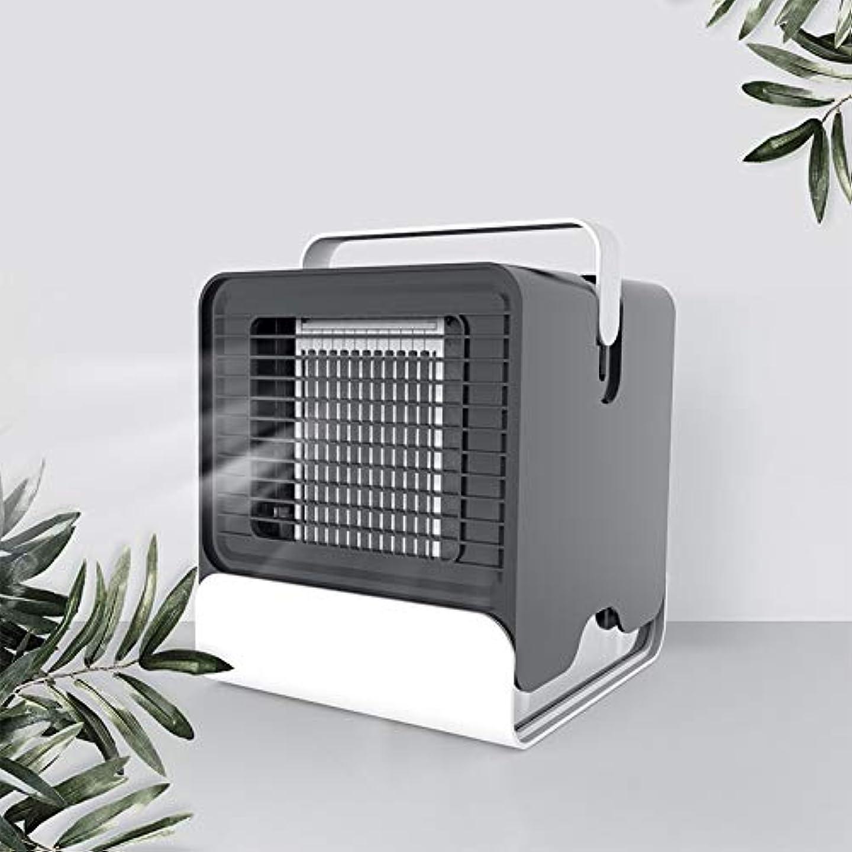 赤面超越するなにWZY リンスペード新しいマイナスイオンエアコンファン家庭用加湿空気冷却器(ブラック) (Color : Black)