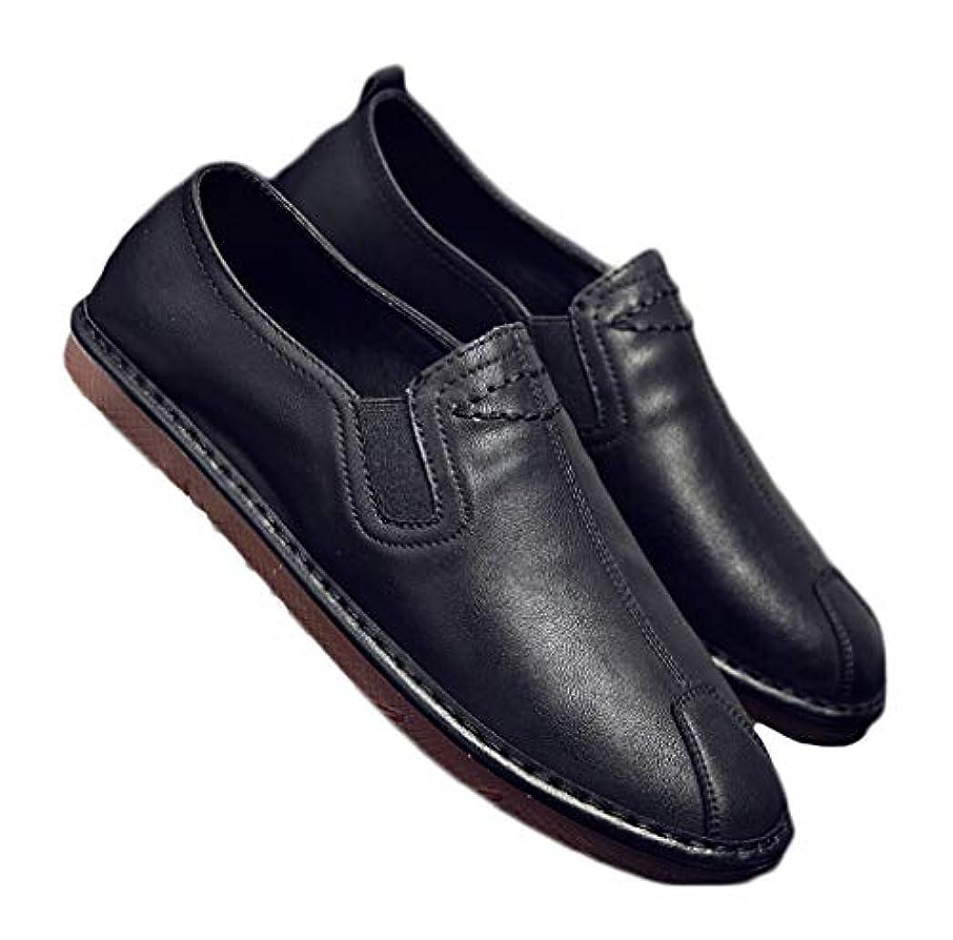 調整する津波マッサージスリッポン メンズ ドライビングシューズ ローファー スニーカー カジュアルシューズ 革靴 デッキシューズ 歩きやすい フォーマル モカシン メンズシューズ 軽量 靴 防滑 黒 グレー 柔らかい ブラック ブラウン
