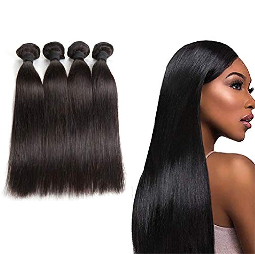 発動機活力確認する女性ブラジルのストレートヘア安いブラジルの髪の束ストレート人間の髪の束ナチュラルブラックカラー300グラム(3バンドル)
