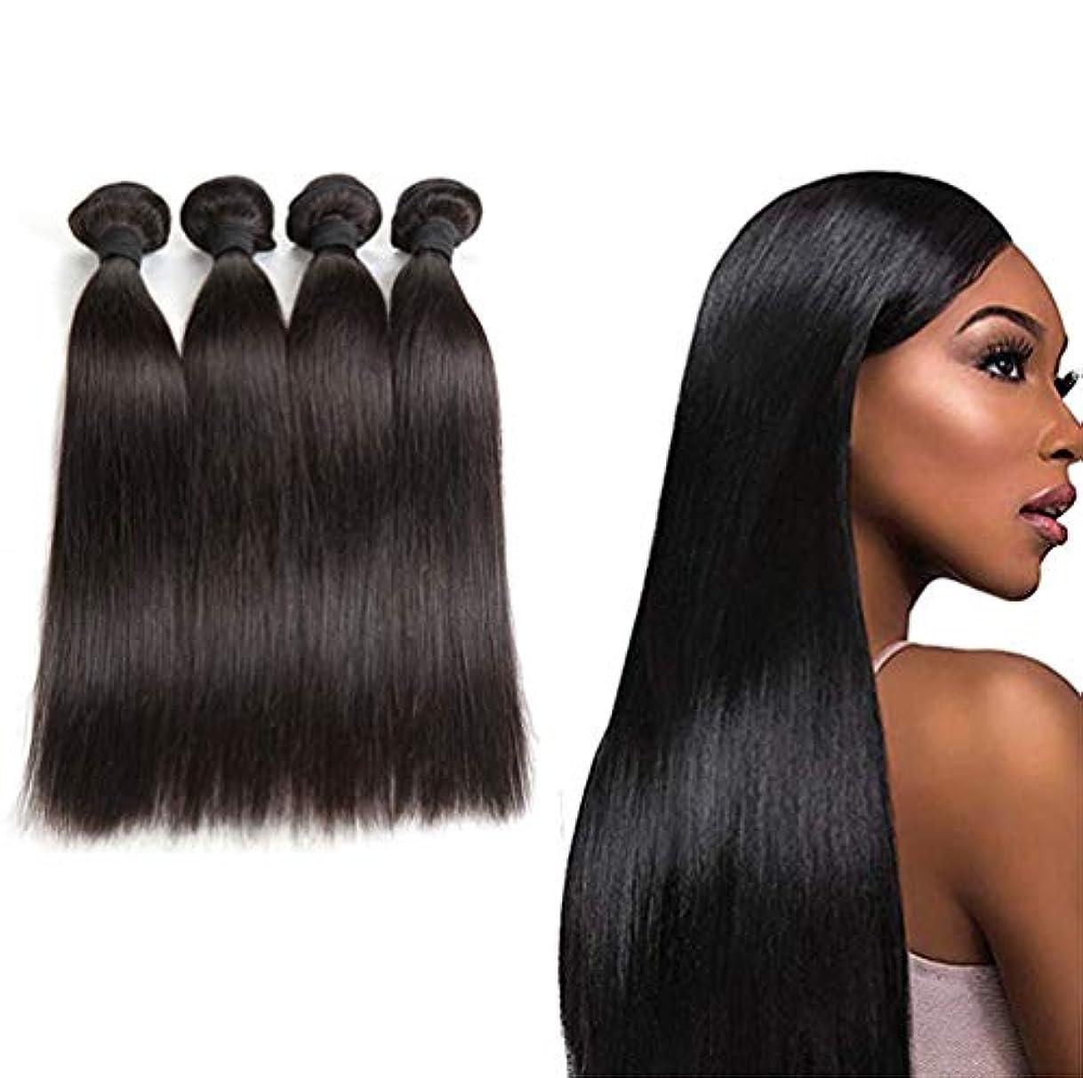 これら独立して説明女性ブラジルのストレートヘア安いブラジルの髪の束ストレート人間の髪の束ナチュラルブラックカラー300グラム(3バンドル)
