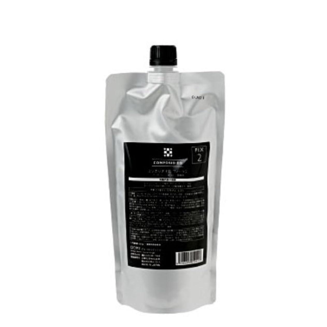 屋内コンパイルピッチャーDEMI (デミ) コンポジオ EQ フィックス 450g レフィル