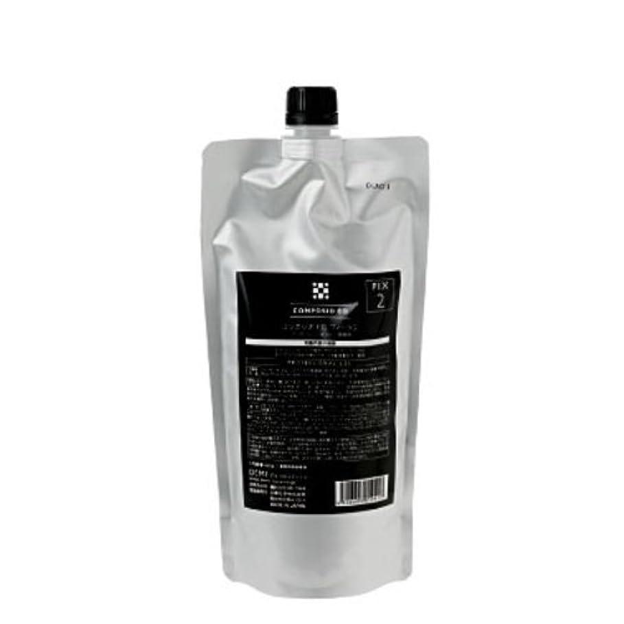 薄める汚染する海洋DEMI (デミ) コンポジオ EQ フィックス 450g レフィル
