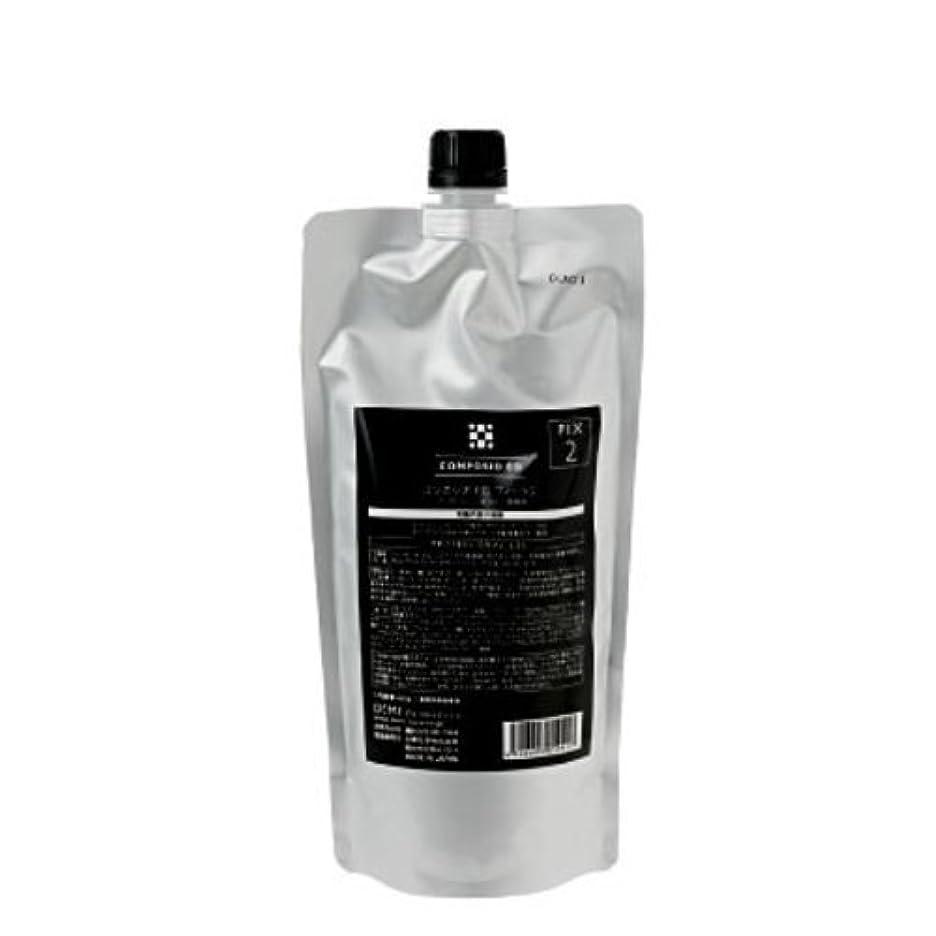 氷砂継続中DEMI (デミ) コンポジオ EQ フィックス 450g レフィル