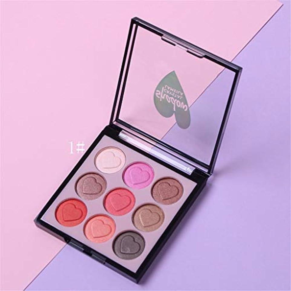 Akane アイシャドウパレット Lameila ファッション 魅力的 心形 真珠光沢 高級 自然 アースカラー 美しい 防水 綺麗 持ち便利 日常 Eye Shadow (9色) 3592