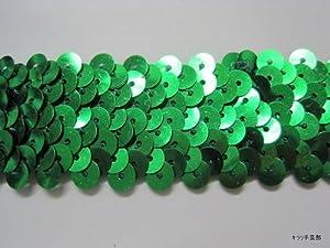 No.h2004_3手芸用スパンコールブレード 緑色(グリーン)幅2.8cm×2m巻き