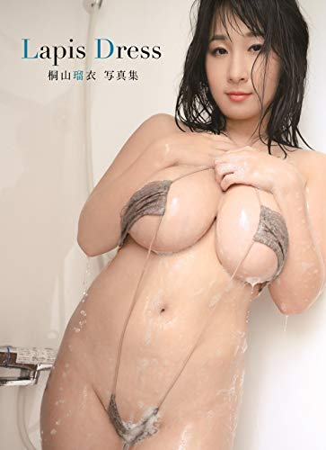 『Lapis Dress』 桐山瑠衣写真集