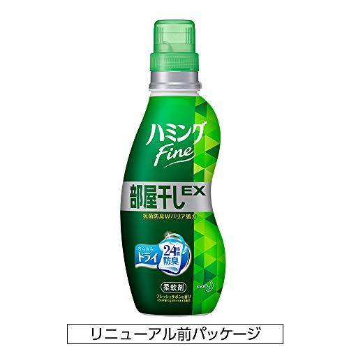 『ハミング Fine(ファイン) 柔軟剤 DEOEX フレッシュサボンの香り 本体 540ml』の6枚目の画像