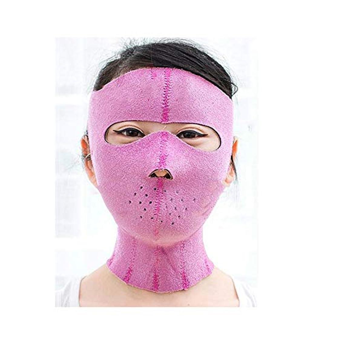 ゆでるスプリットコミュニティフェイスリフティングサウナマスク、ウィッキングフェイス包帯/スモールフェイスアーチファクト/フェイスマスク(ピンク)