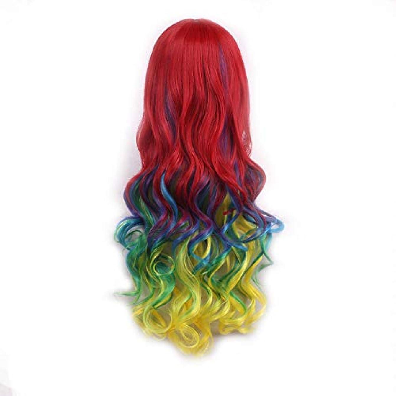 追放する秋地雷原ウィッグキャップウィッグロングファンシードレスストレート&カールウィッグレディース高品質な合成色の髪のコスプレ高密度ウィッグ女性と女の子 (Color : Curls)