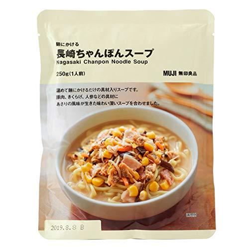 無印良品 麺にかける 長崎ちゃんぽんスープ 250g(1人前)