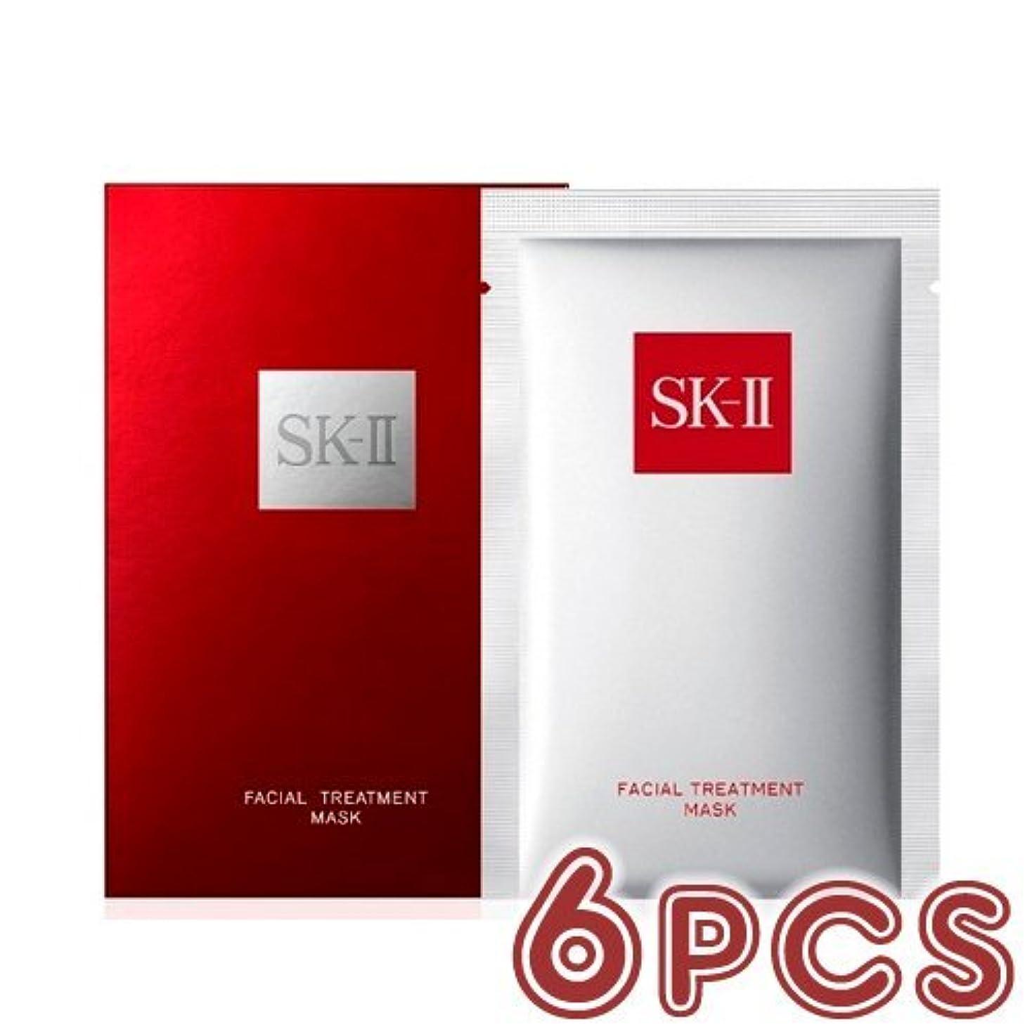 想像力風味ビバ【SK-II】 SK-II フェイシャル トリートメント マスク(6枚入) [並行輸入品]