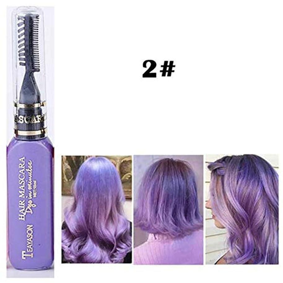 イル前兆ミュートMurakush ヘアカラー 一時的 インスタント 髪染料 マスカラ 非毒性 使い捨て カラークリーム マルチカラー ペンヘアケア 2#パープル