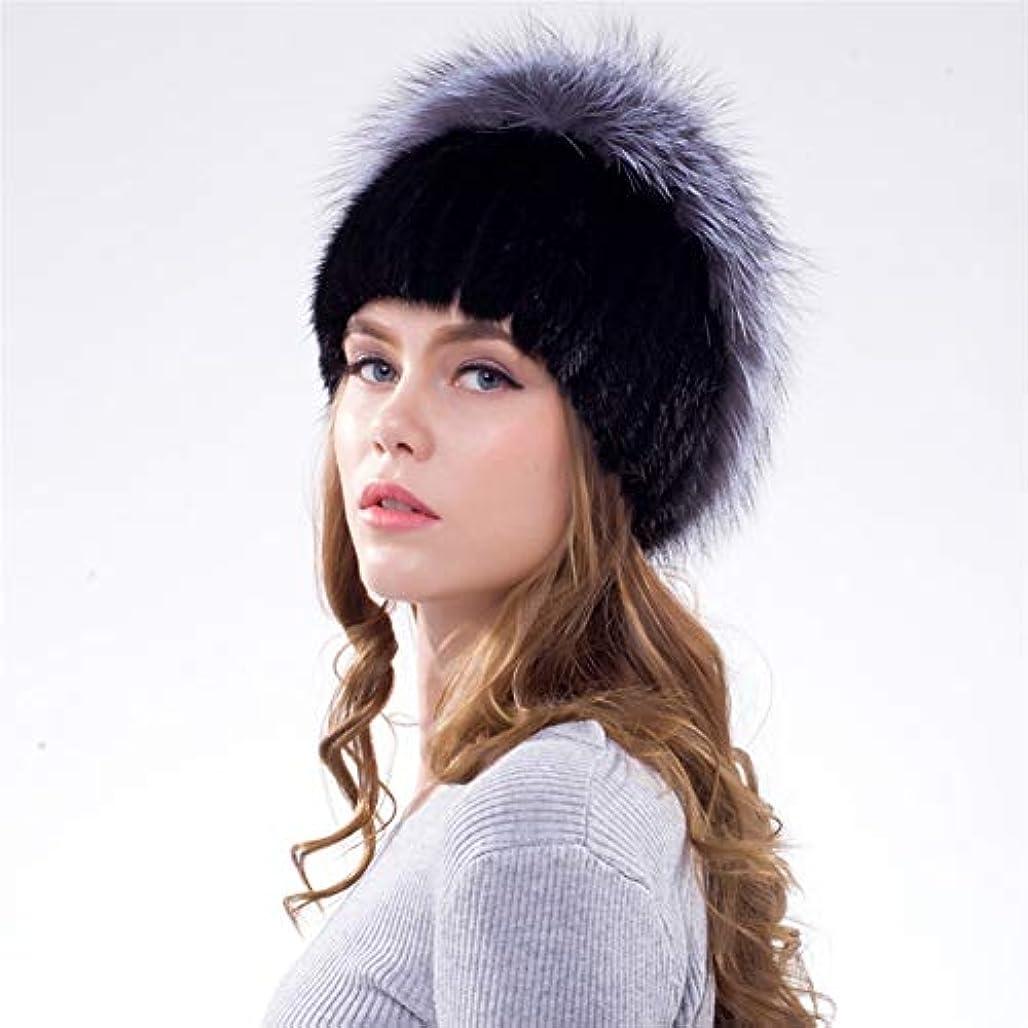 開いた専門用語努力するACAO さん暖かい冬の新しいヨーロッパとアメリカのキツネの毛皮ニット帽子ニットミンクの毛皮の帽子 (色 : ブラック, Size : M)