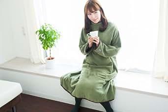 着る毛布 ヌックミィ/NuKME ショートサイズ125cm フォレストグリーン(男女兼用フリーサイズ子供にも◎) 無地24色+新柄13色 防寒 保温 節電 あったかギフトにも◎ フォレストグリーン(S19)