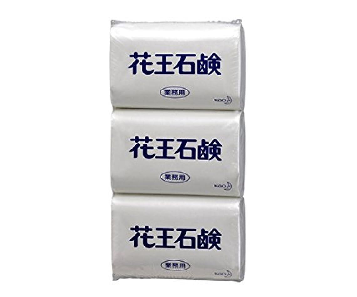 利用可能五十ミトン花王1-2756-11石鹸85G
