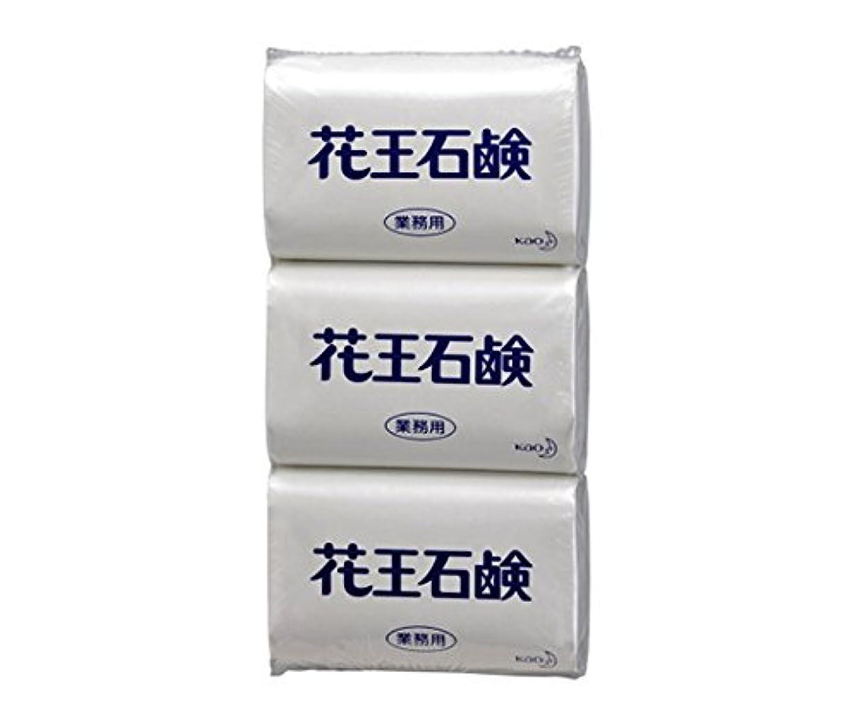 センブランスびっくりするアラスカ花王1-2756-11石鹸85G