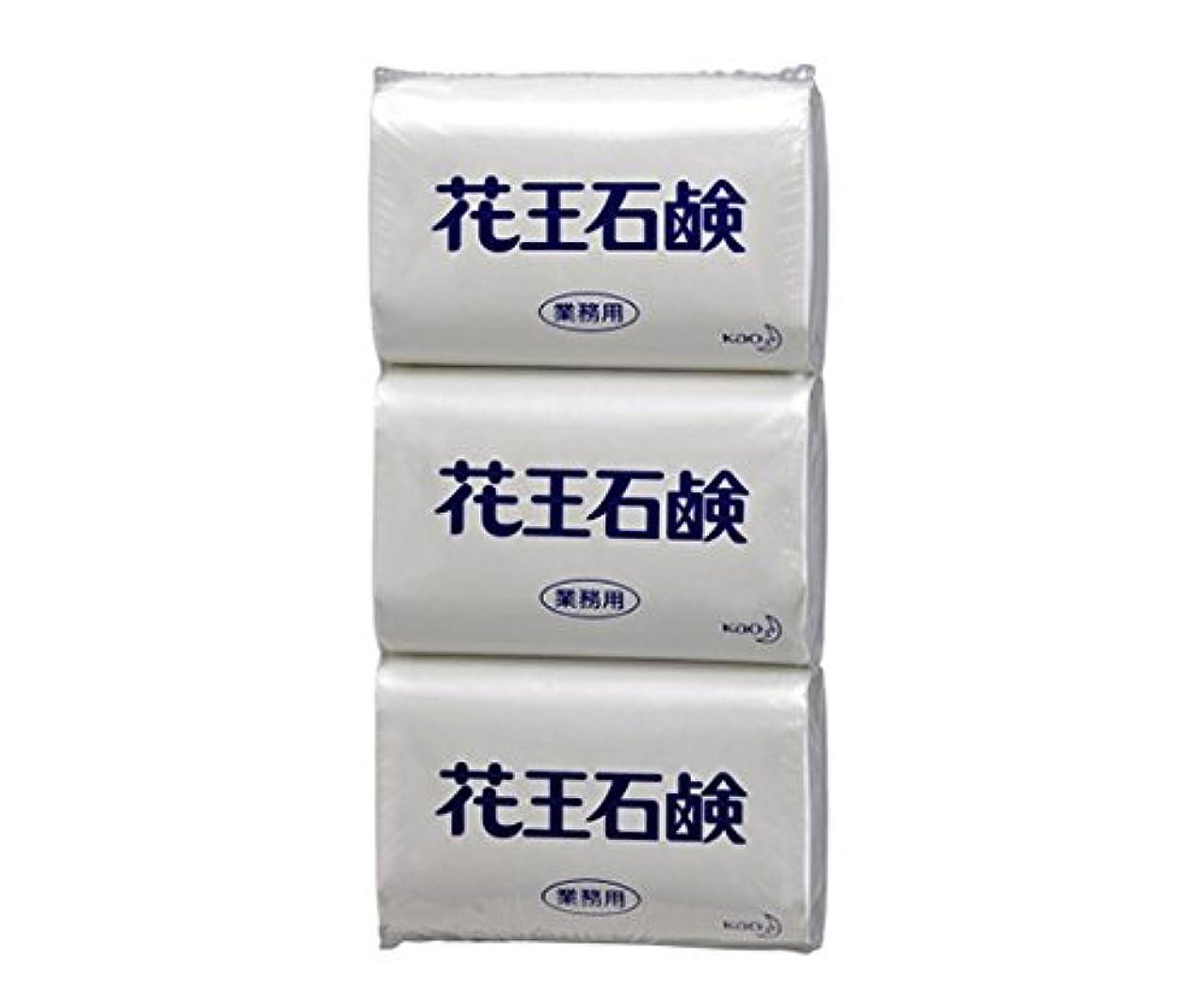 天気国歌名前を作る花王1-2756-11石鹸85G