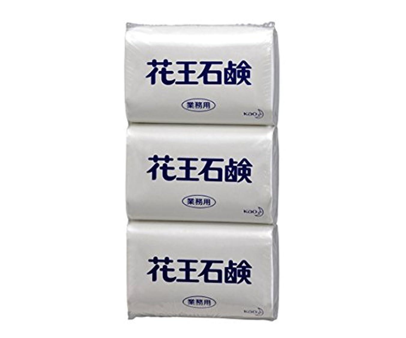 自我売るゴージャス花王1-2756-11石鹸85G