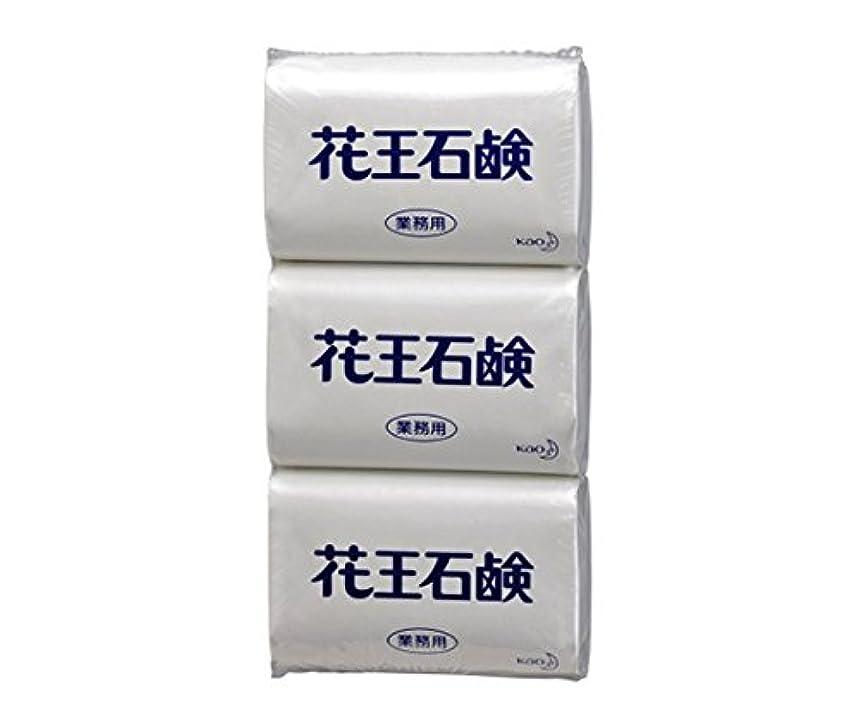ステップゆでる愛情花王1-2756-11石鹸85G