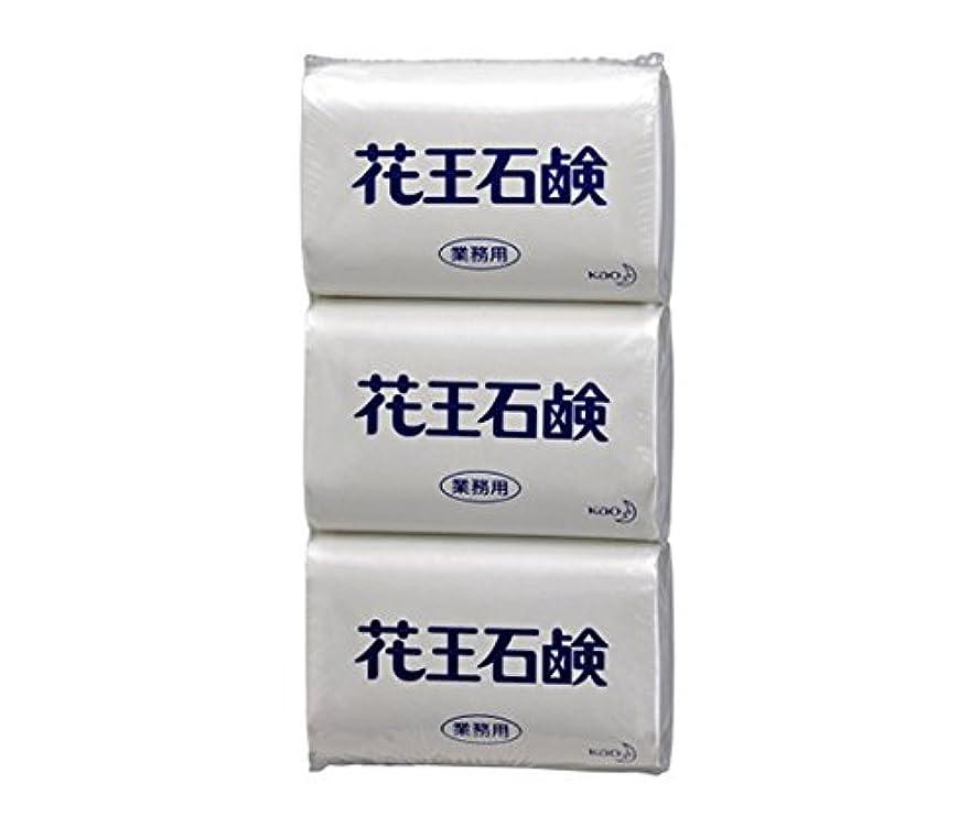 瞑想海上肝花王1-2756-11石鹸85G