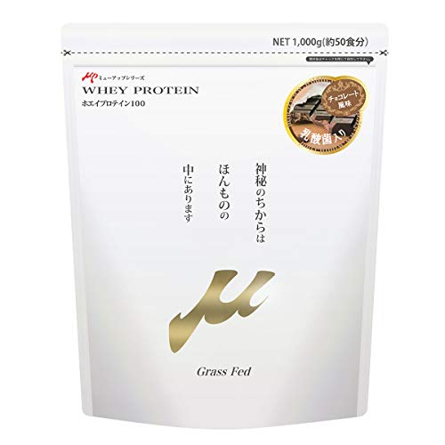 WILD FIT ホエイプロテイン100 グラスフェッド WPC チョコレート風味 【50食分】1kg