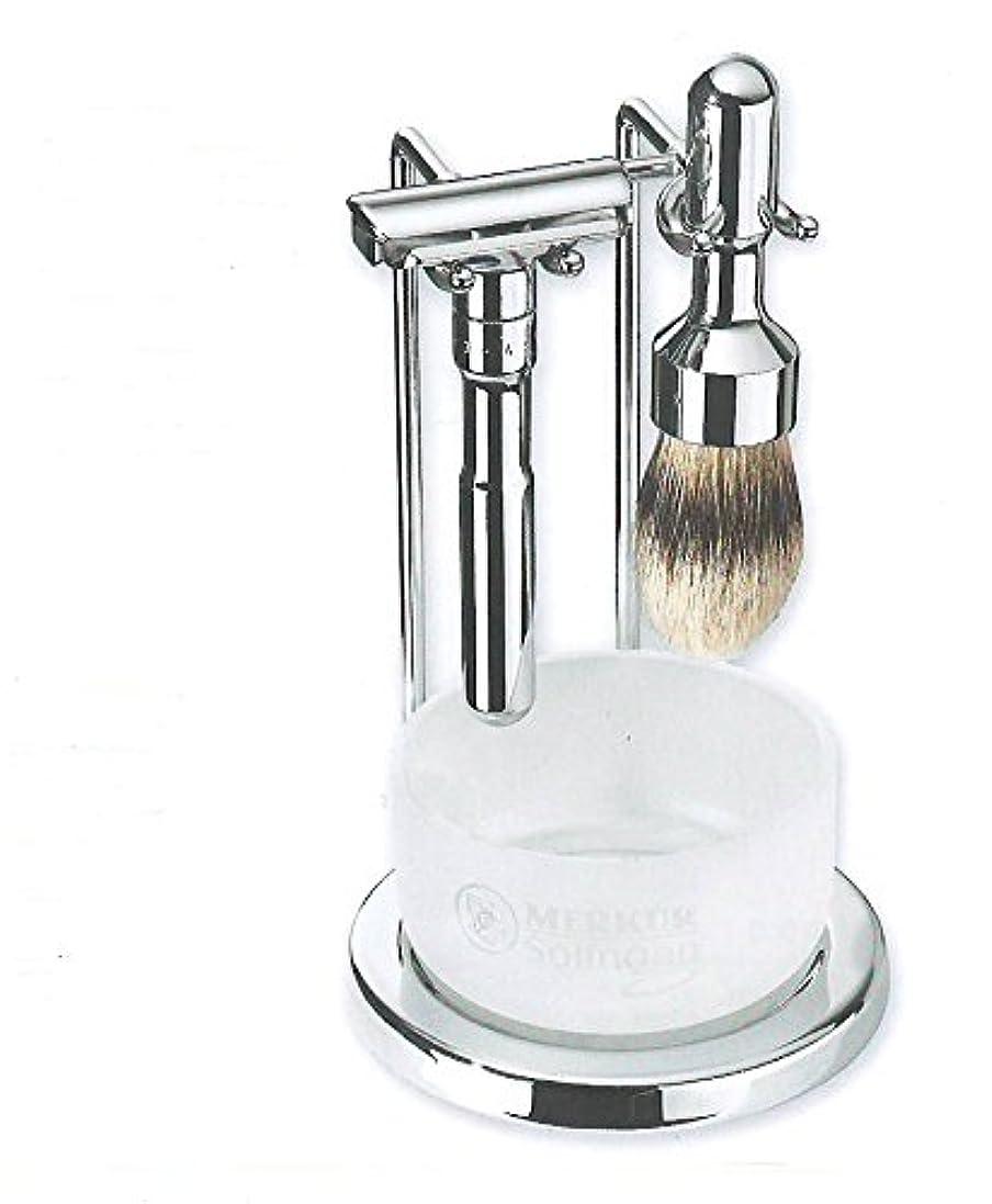 砂高原再生可能ゾーリンゲン メルクール 髭剃り カミソリ シェービング FUTUR 701C 4点セット、ポリッシュプレミアムクロムメッキ、替刃10枚付
