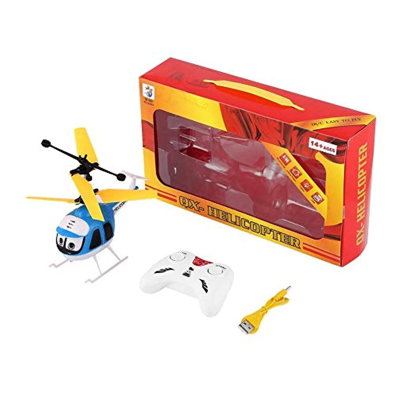パトロールハーブ教え誘導フライング玩具ミニRCヘリコプター漫画リモコンドローン航空機用子供飛行機のおもちゃフローティングおもちゃ男の子ギフトブルー1サイズ