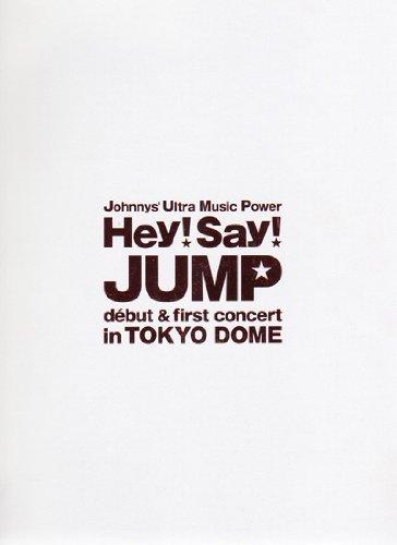 パンフレット ★ Hey!Say!JUMP 2007 「デビ...
